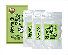 定期コース 糸状菌醗酵ウコン茶